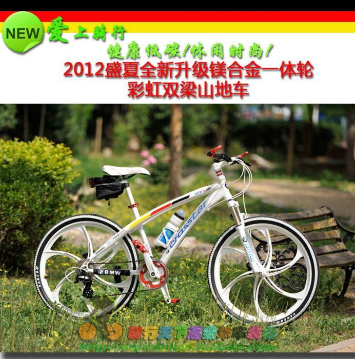велосипед bmw китай